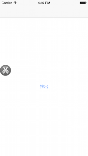 "iOS 模拟器屏幕快照""2015年2月12日 下午4.10.48"".png"