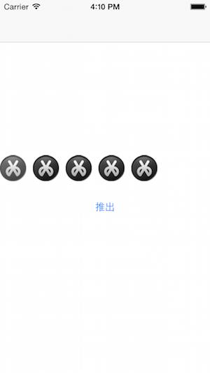 "iOS 模拟器屏幕快照""2015年2月12日 下午4.10.51"".png"