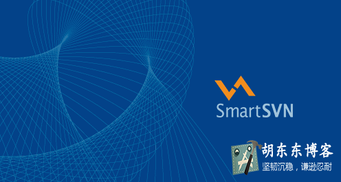 smartsvn_setup002.png