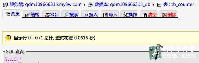 屏幕快照 2015-07-21 23.53.55.png