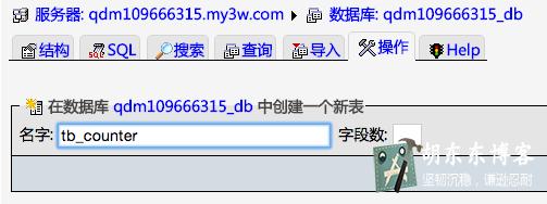 屏幕快照 2015-07-21 23.48.15.png