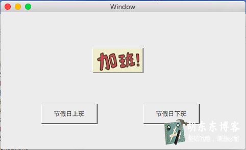 屏幕快照 2015-08-04 22.52.57.png