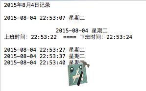屏幕快照 2015-08-04 22.53.45.png