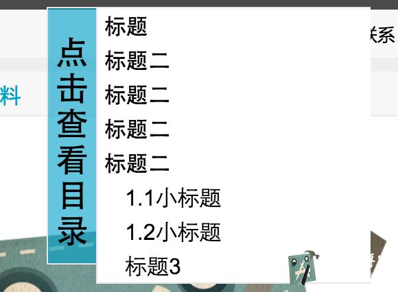 屏幕快照 2016-03-27 17.22.45.png