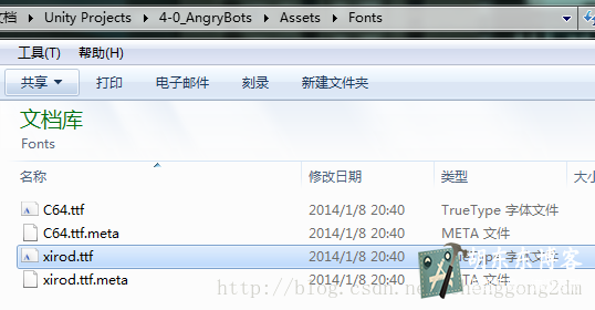 20140617102530515.png